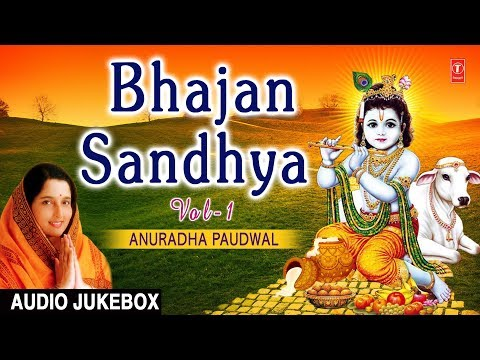 Xxx Mp4 Best Collection Of Bhajans I Bhajan Sandhya Vol 1 I ANURADHA PAUDWAL I FULL AUDIO SONGS JUKE BOX 3gp Sex