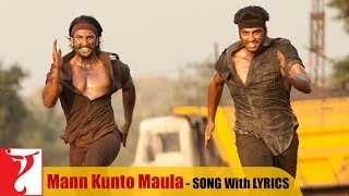 Lyrical: Mann Kunto Maula Song with Lyrics | Gunday | Ranveer Singh | Arjun Kapoor | Irshad Kamil