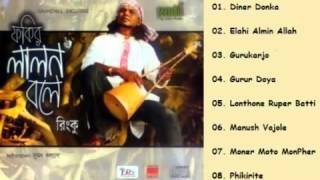 ---Fakir Lalon Bole Ft Rinku Full Album - Bangla Songs 2014.mp4