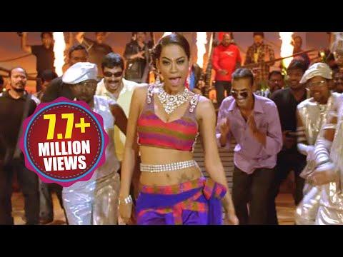 Kevvu Keka Songs Babu Rambabu Mumaith Khan Allari Naresh Sharmiela Mandre Full HD