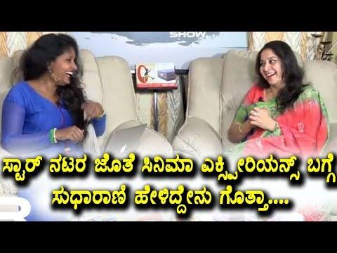 Xxx Mp4 Sudharani About Her Co Stars Rapid Fire With Rashmi Rapid Rashmi Show Kannada 3gp Sex