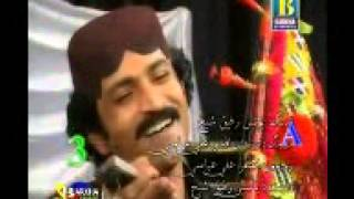Ghulam Husain Umrani judai song