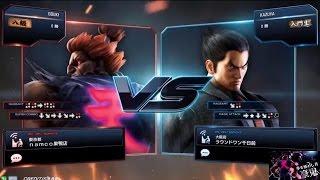 Tekken 7 Fated Retribution - Akuma Matches