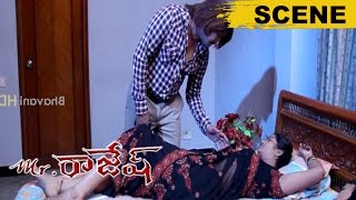 Akash Tries To Touch Brothers Wife - Mr.Rajesh Movie Scenes