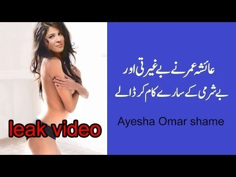Xxx Mp4 Ayesha Omar Hot Viral Video 3gp Sex