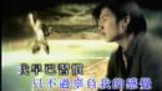 谢霆锋 - 香水 ( KTV )