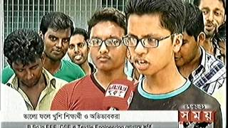 Noakhali SSC Result Zilla School 27 5 2014 7am