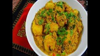 إيدام كورما البطاطس -ايدام هندي | حلقة 154 سلسلة أطباق الكاري النباتية (3)
