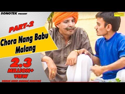 Haryanvi Natak - Ram Mehar Randa - Chora Nang Babu Malang Part 2