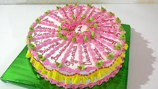 Торт Выпускной МК Как сделать порционный торт на выпускной  Cake Graduation MK