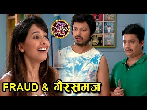 Love Lagna Locha | Confusion About Rutu | Zee Yuva Serial | Mayuri Wagh & Saksham Kulkarni