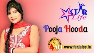 Pooja Hooda पूजा हुड्डा Starlife || Interview with Prince Kumar || Star vs Star || Funjuice4all