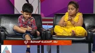 Drama Kids having fun In Suvarna News - Part 4