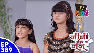 Jeannie aur Juju - जीनी और जूजू - Episode 389 - Jeannie's Lost Memory