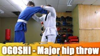 JUDO - O GOSHI - Major Hip Throw