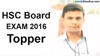 Topper of SSC Board Exam 2016 | Sagar Sharma