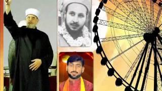 Shahbaz Qamar Fareedi Dai Halima Deway Sohny Noun Loriyan 2012