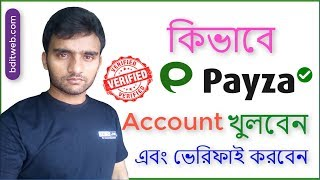 How to Create 100% Verified Payza Account | Payza Bangla Video Tutorial