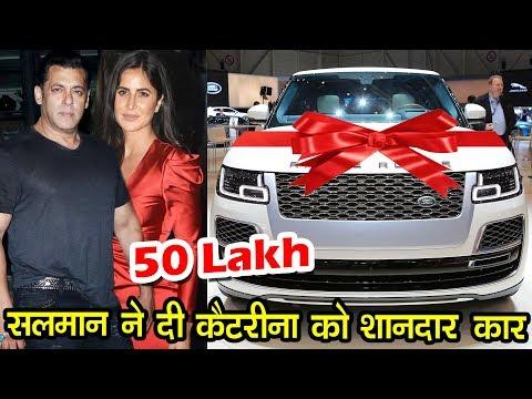 Xxx Mp4 Salman Khan Gifts A Luxury Car To Katrina Kaif 3gp Sex