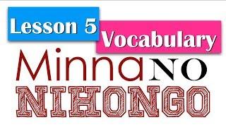 Learn Basic Japanese   Minna No Nihongo Lesson 5 Vocabulary