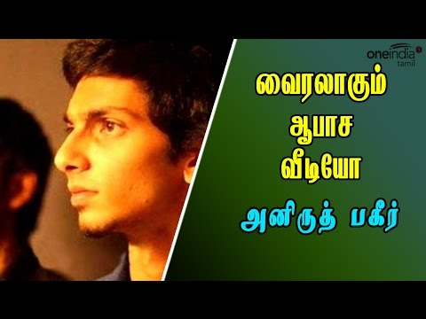 Xxx Mp4 Anirudh Viral Video In Social Media Issue Filmibeat Tamil 3gp Sex