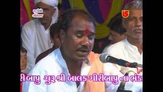 Ramdas Gondaliya Bhajan 2016   Gujarati Dayro   Ghed Bagasra Live Programme - 2