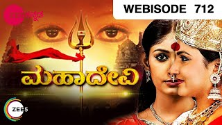 Mahadevi | Episode - 712 | Webisode | 21 May 2018 | Kannada Serial