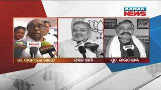 Baijayant Panda Willing To Contest From Western Odisha: Reaction of Politicians