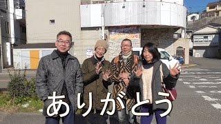 Pelajaran bahasa Jepang 002