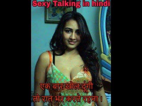 Xxx Mp4 Sexy Talking In Hindi Sexy बाते हिंदी में । Sexy Bate Hindi Me 3gp Sex