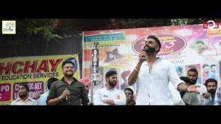 Parmish Verma Songs Live Performance | Latest Punjabi Songs 2017 | Attizm Films