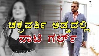 Chakravarthi : Item Song In Retro Style   Filmibeat kannada
