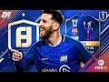 F8TAL TOTS MESSI! | FIFA 17 ULTIMATE TEAM! #1