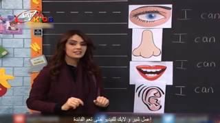 تعليم اللغة الانجليزية للاطفال(FACE Words) المستوى2 الحلقة 29 | Education for Children