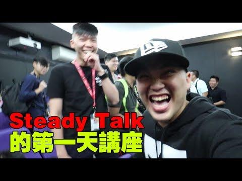 Xxx Mp4 Steady Talk 的第一天讲座 【字幕cc】 3gp Sex