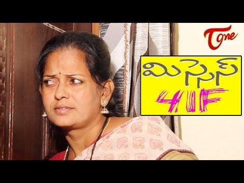 Xxx Mp4 Mrs 41F Latest Telugu Short Film 2016 By Gopal Reddy 3gp Sex