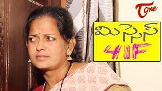 Mrs 41F || Latest Telugu Short Film 2016 || by Gopal Reddy