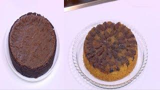 تارت ترافل الشوكولاتة - كيك البلح| زي السكر (حلقة كاملة)