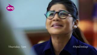 Aye Zindagi - Season 01 - Episode 39 - Oct 19, 2017 - Promo