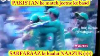 anpadh pakistani