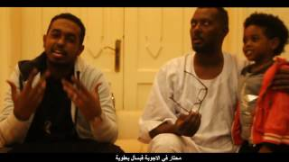 خواطر مغترب  / فيديو كليب  راب عربي - Mr.Crazy & Mc Kinani