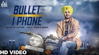 New Punjabi Songs 2016 | Bullet Te iPhone | R Captain | Latest Punjabi Songs 2016 | Jass Records