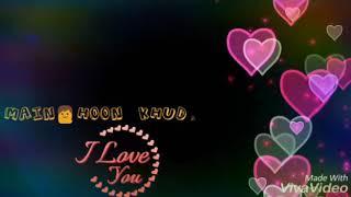 Tere mere pyar nu nazar na lage | love song | lyrics video