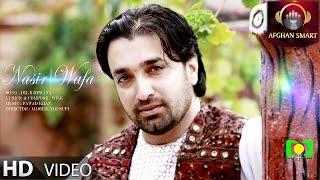 Nasir Wafa - Dil e Dewana OFFICIAL VIDEO HD