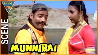 Munni Bai Hindi Movie Mohan    Mohan Joshi Funny Scene    Dharmendra, Sapna    Eagle Hindi Movies
