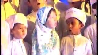 শিশুদের কন্ঠে ইসলামিক গান