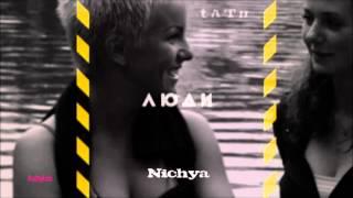 Lyudi Invalidy (full album)