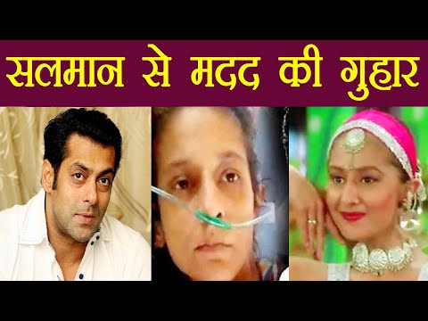 Xxx Mp4 Salman Khan Co Actress Pooja Dadwal SUFFERING From Tuberculosis Asks Salman For HELP FilmiBeat 3gp Sex