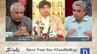 Zara Hat Kay 28 March 2017 | Dawn News