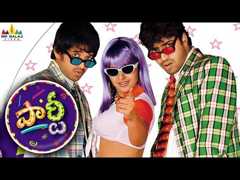 Party   Telugu Latest Full Movies   Allari Naresh, Shashank, Madhu Sharma
